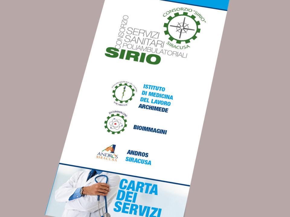 brochure consorzio sirio